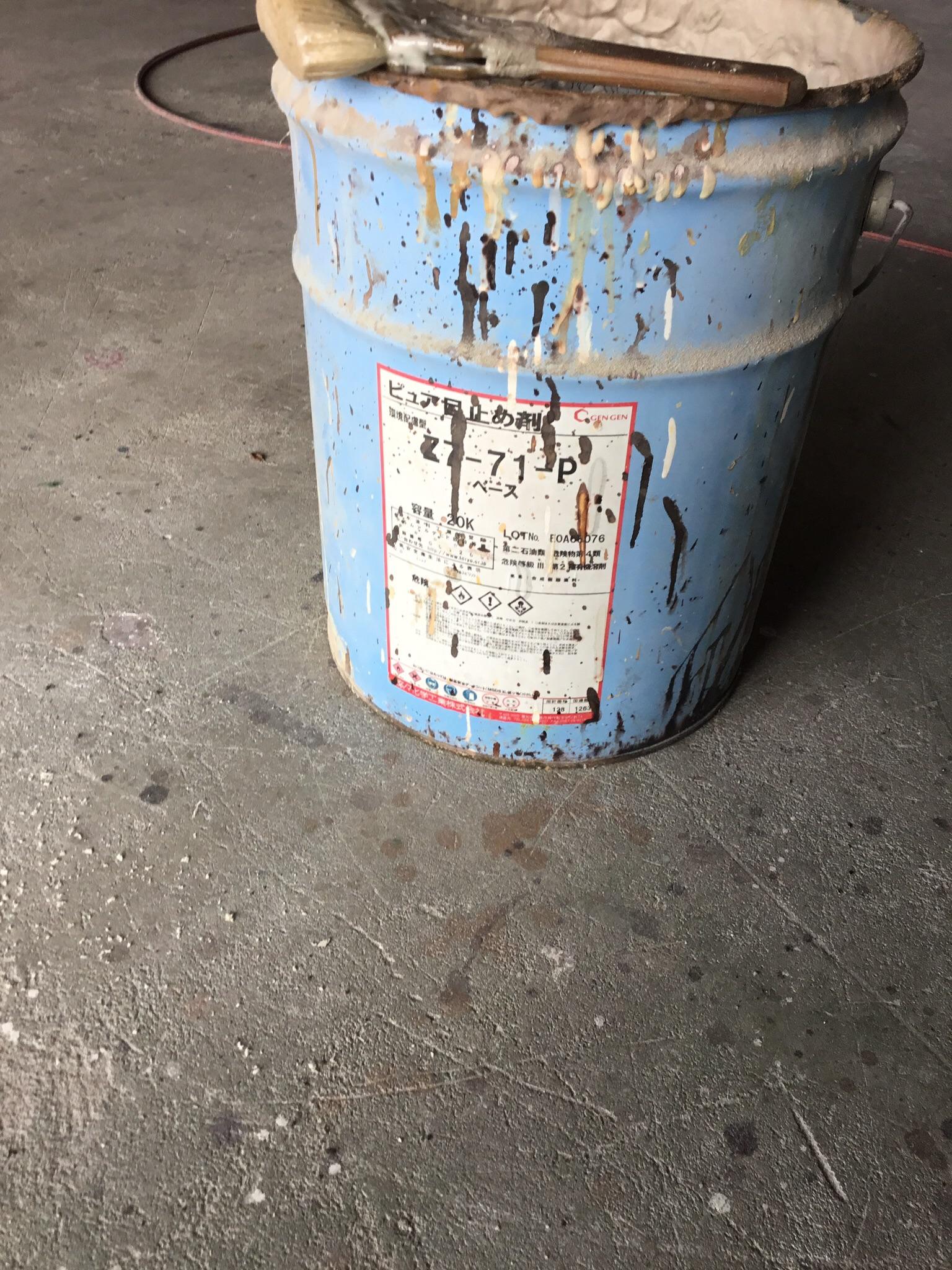 4CA7A56A-3F21-45B6-B0DC-8DC6694328A4